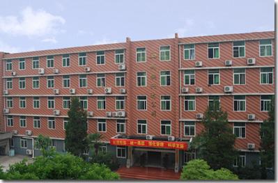 公司大楼图片.jpg